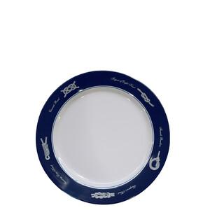 Sea-Knot Side Plate
