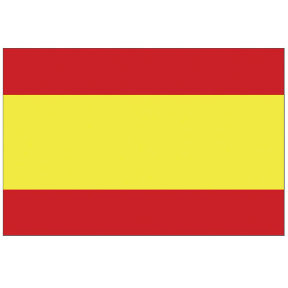 Courtesy Flag Spain
