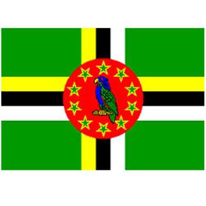 Courtesy Flag Dominica