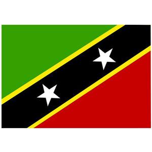 Courtesy Flag St. Kitts & Nevis
