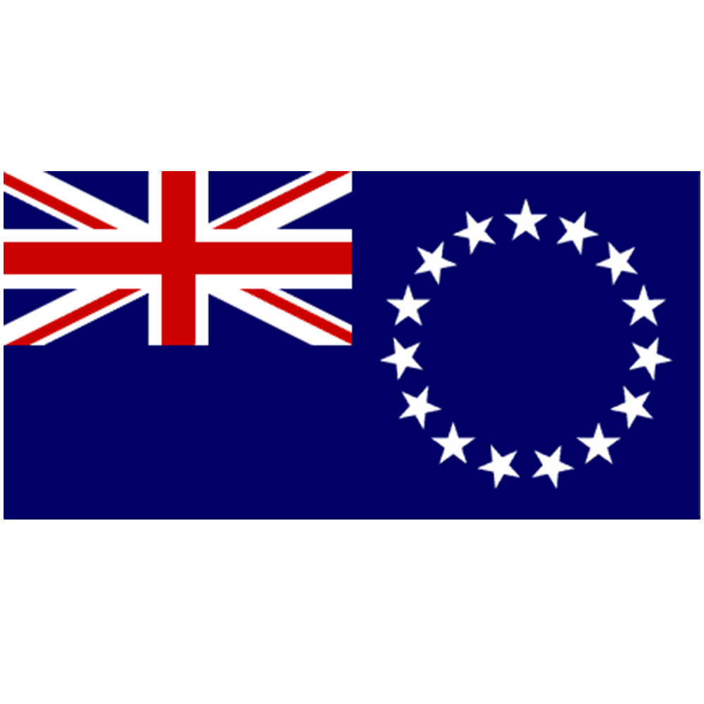 Courtesy Flag Cook Islands