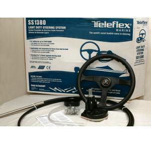 Light Duty Steering Kit
