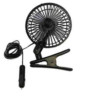 Clip-On 12V Fan