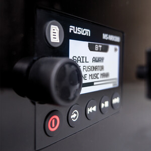 MS-BB300R Marine Black Box with Wired Remote