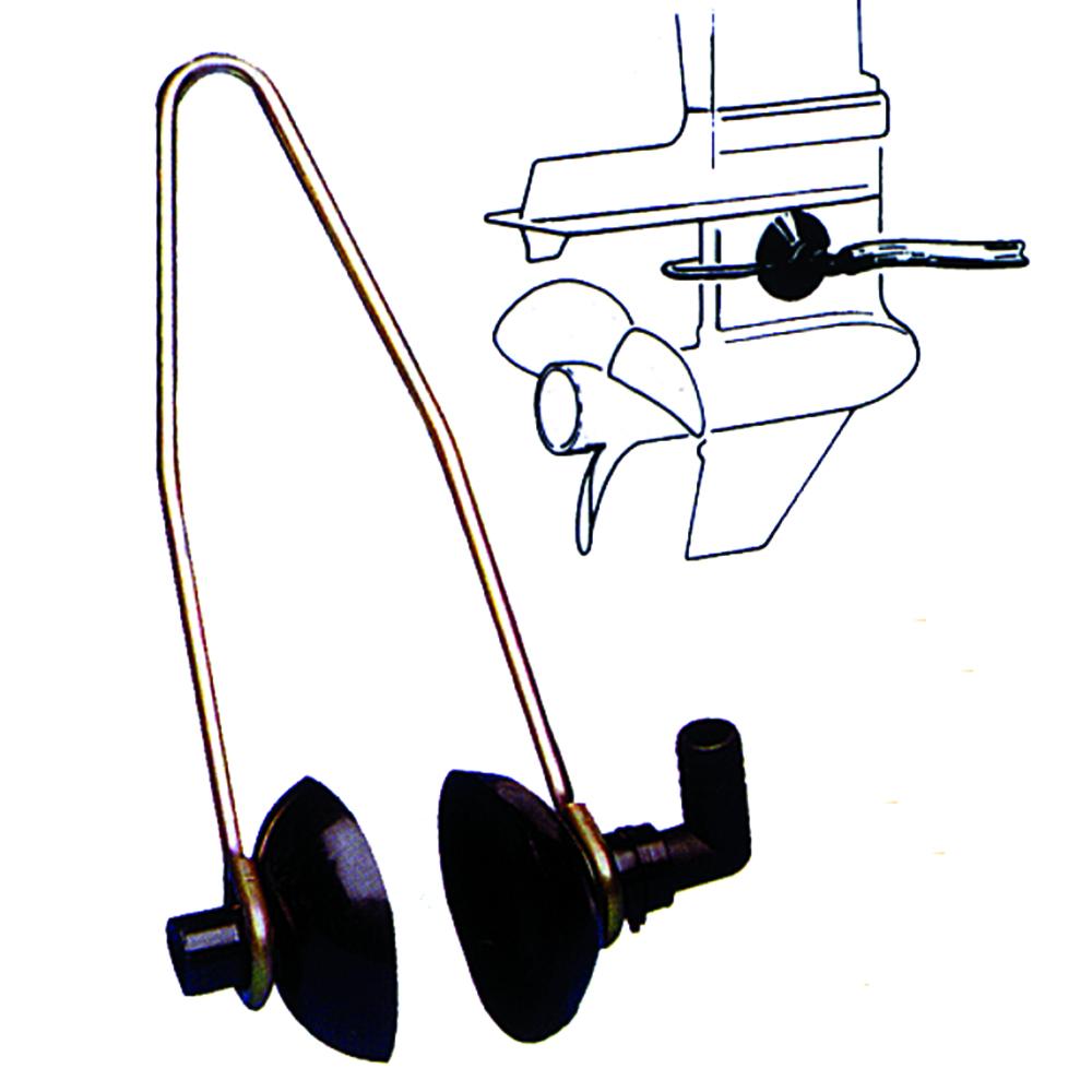 Round Earmuff Motor Flusher