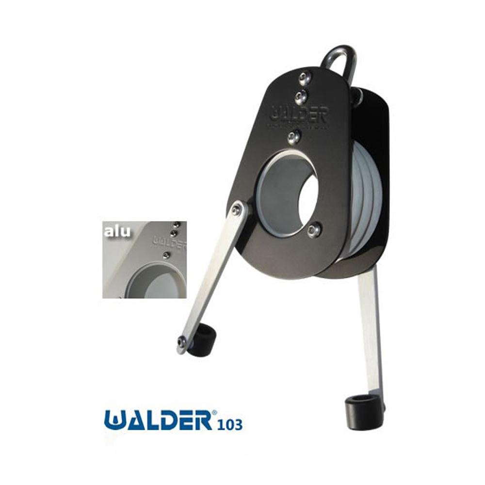 Walder Boom Brake - 103