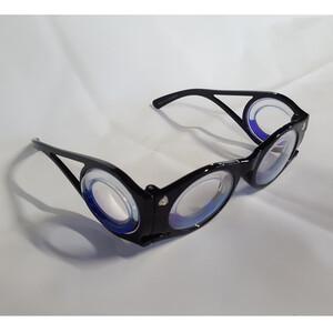 Anti Motion Sickness Glasses