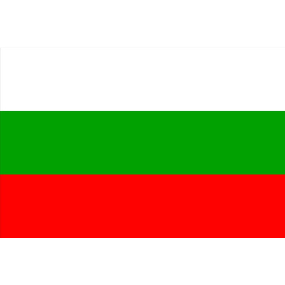 Courtesy Flag Bulgaria