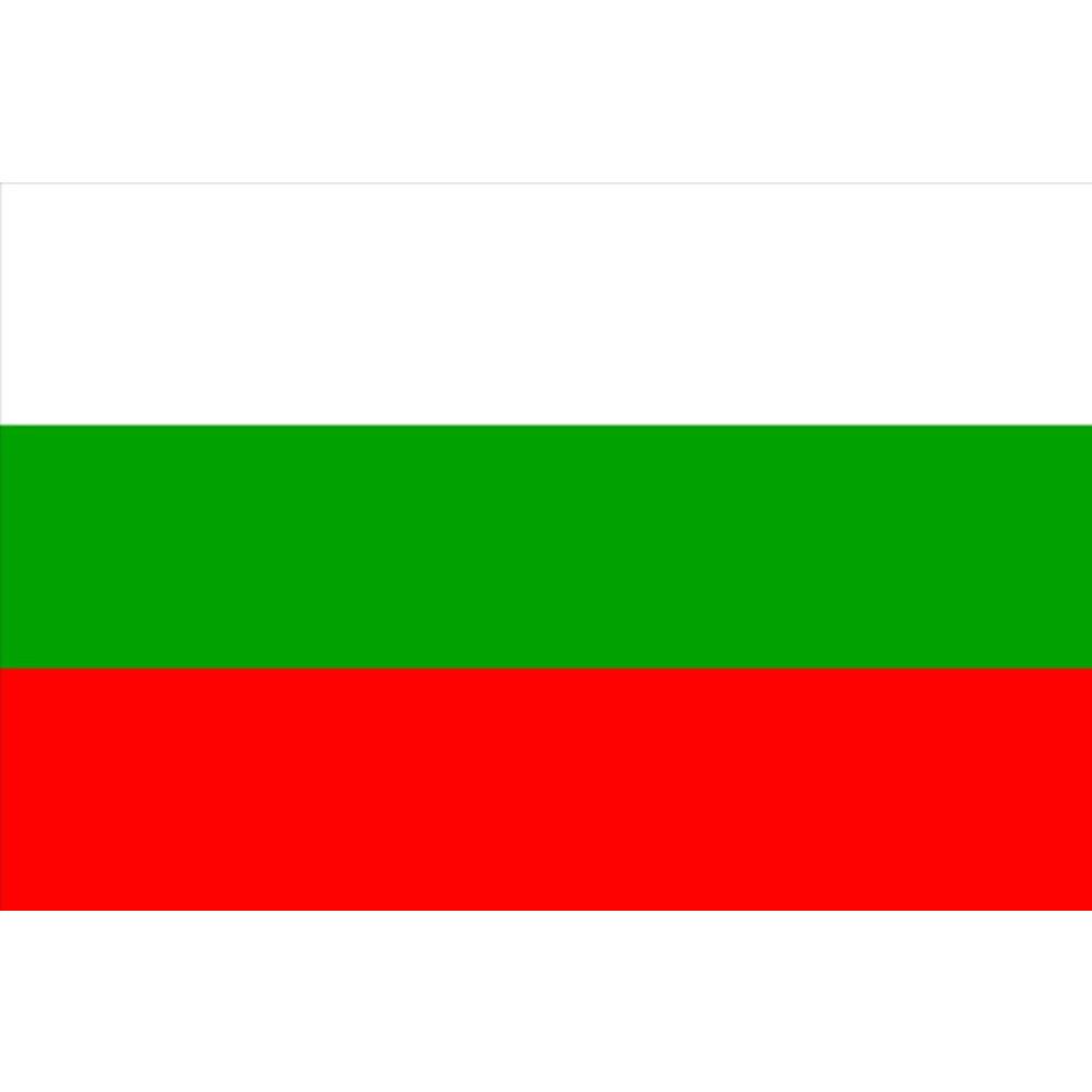 Courtesy Flag Bulgaria