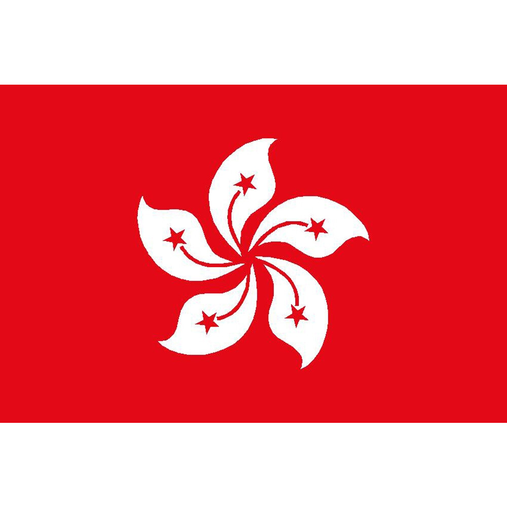 Courtesy Flag Hong Kong