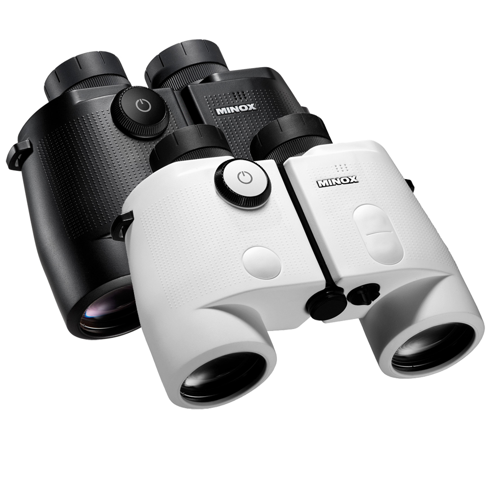 7x50 Digital Multifunction Compass Binoculars