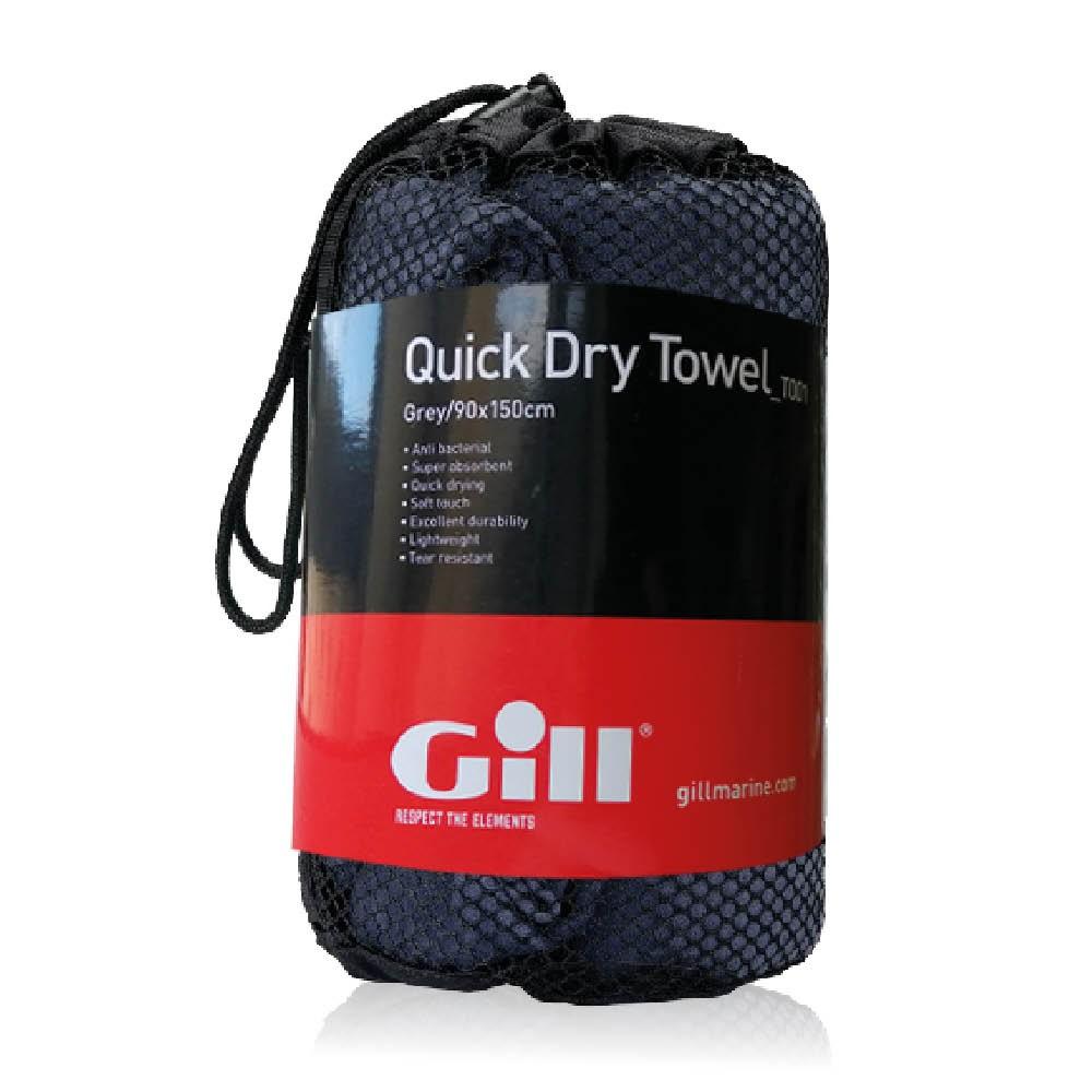 Wash Bag & Towel Bundle