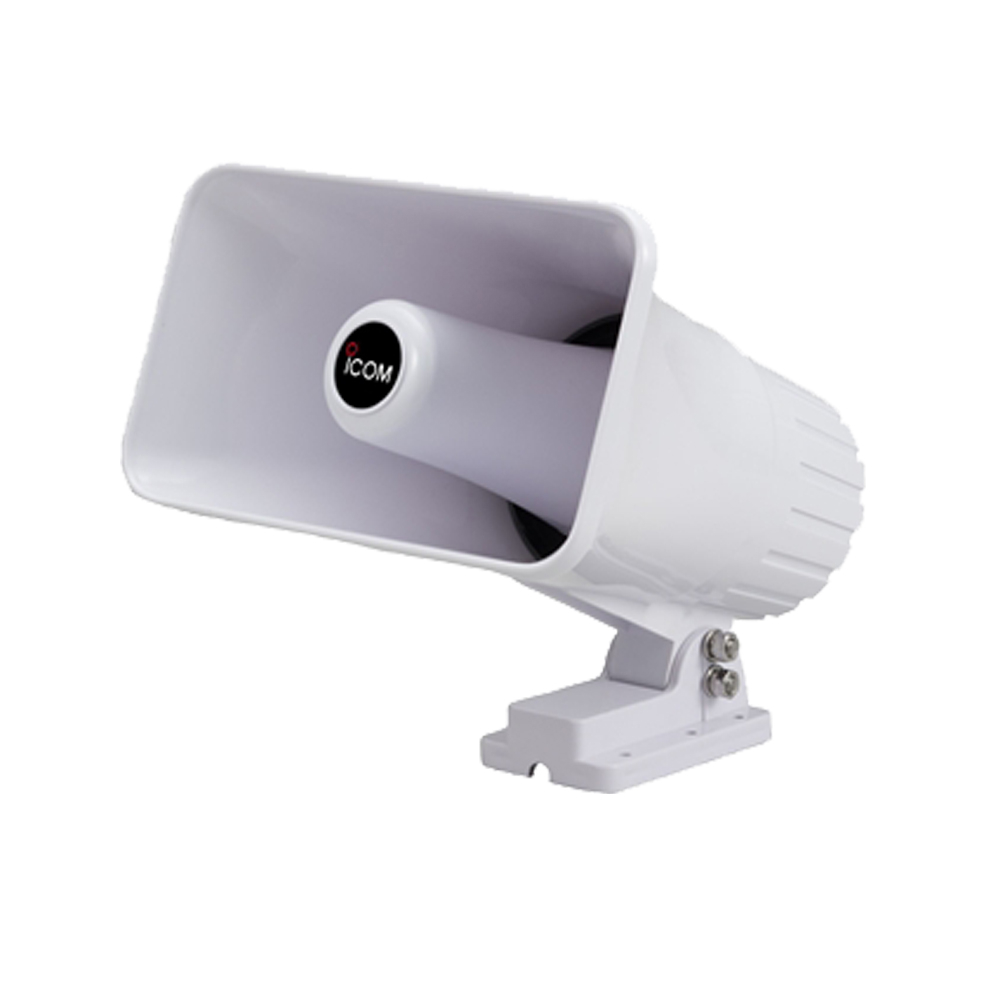 SP-37 External Hailer Horn Speaker
