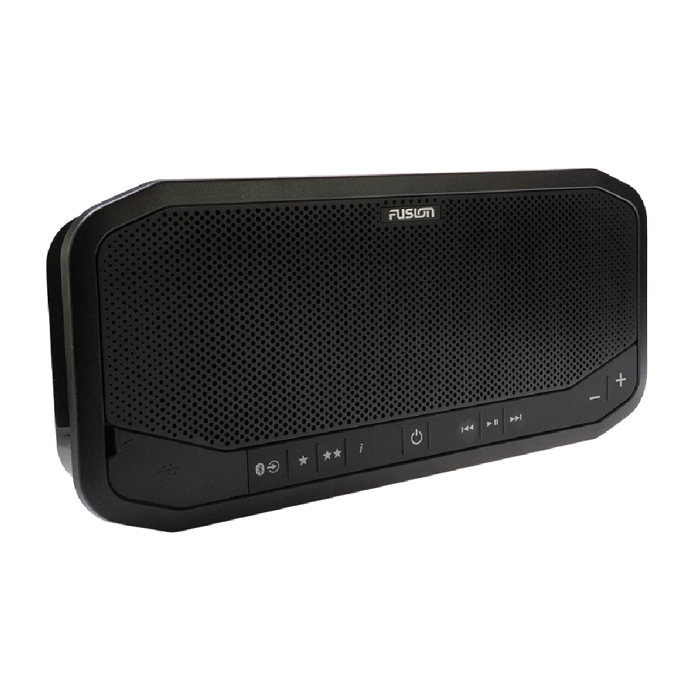 Panel-Stereo Outdoor All-In-One Audio Entertainment Solution