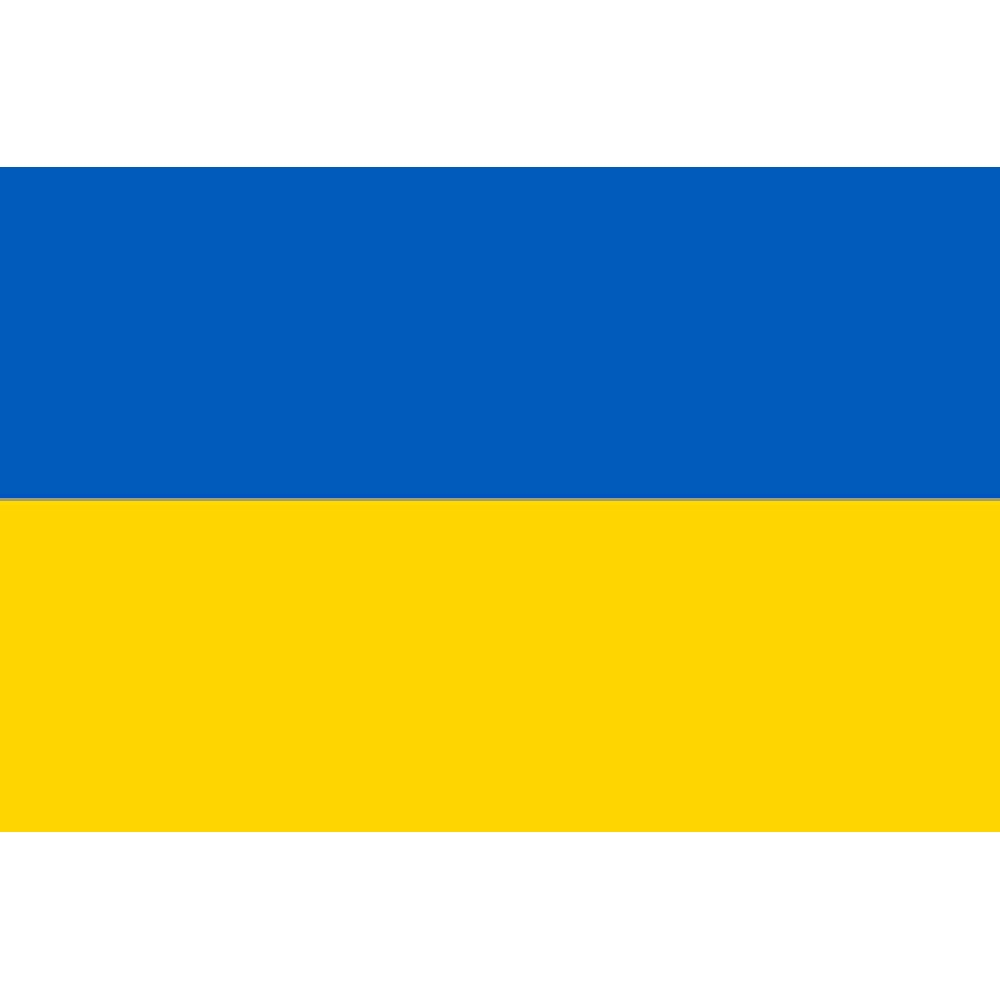 Courtesy Flag Ukraine