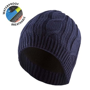 Waterproof Cable Knit Beanie Blue XXL