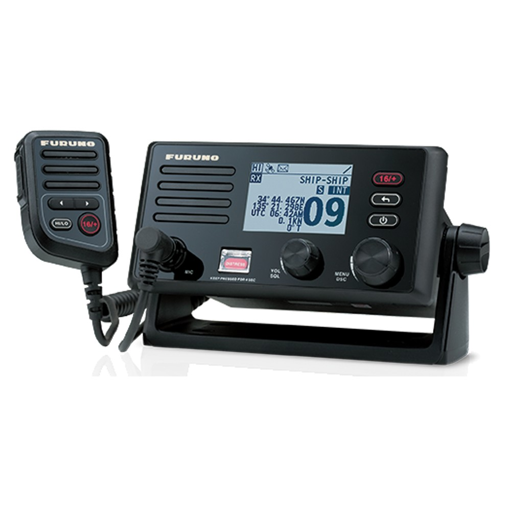 FM4800 VHF Radio with AIS Receiver