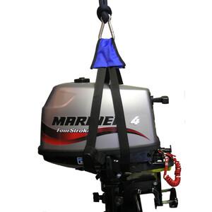 Outboard Motor Sling