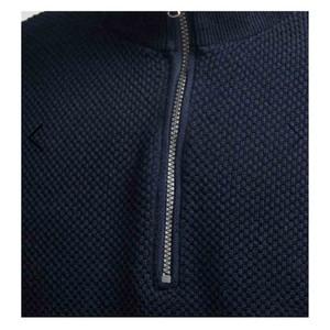 Salcombe Windproof Sweater