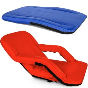 Folding Seat with Back & Arm Rest