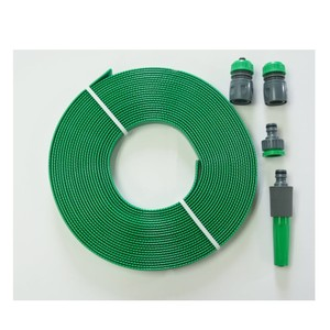 Flat Hose and Fittings - 18m