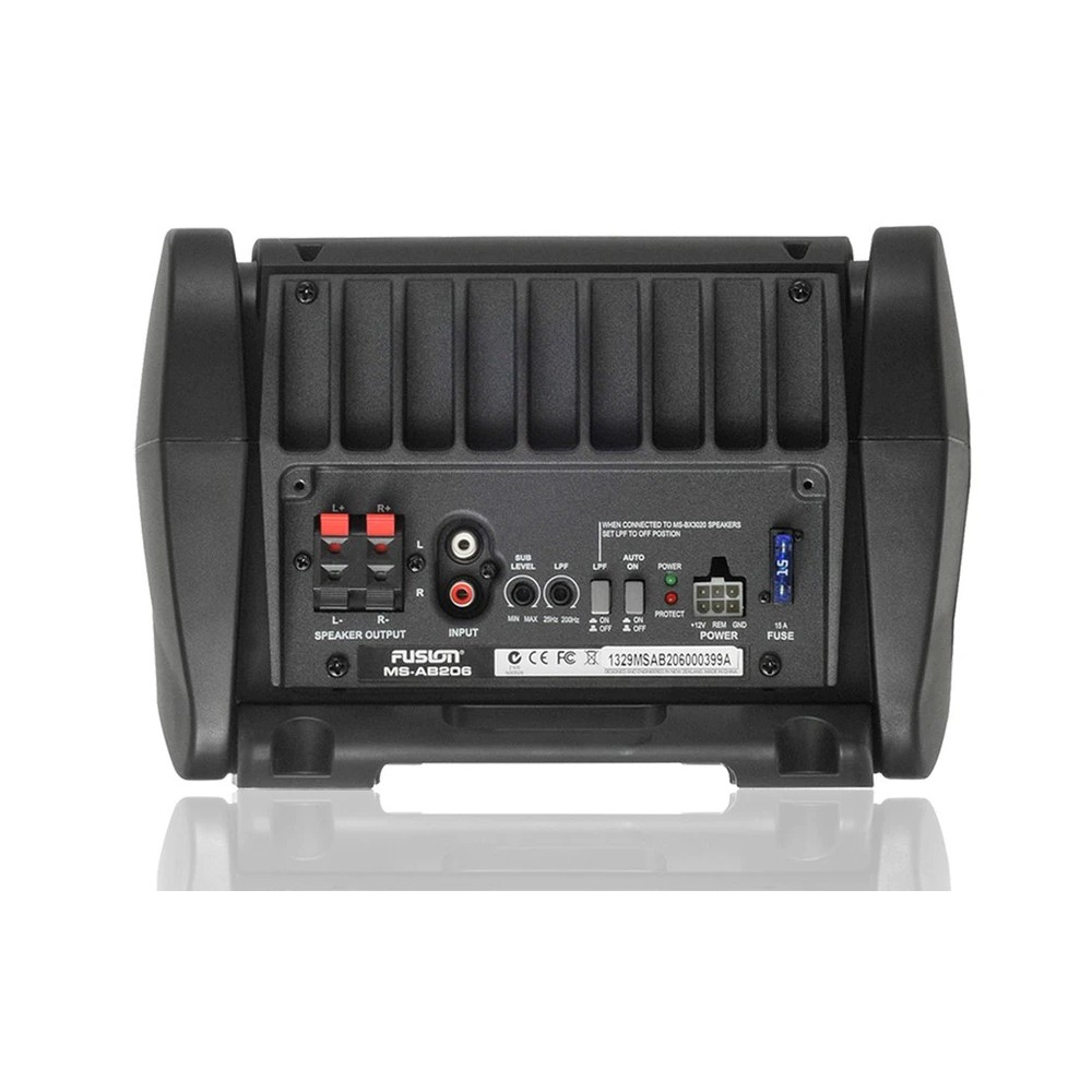 MS-AB206 Active Subwoofer