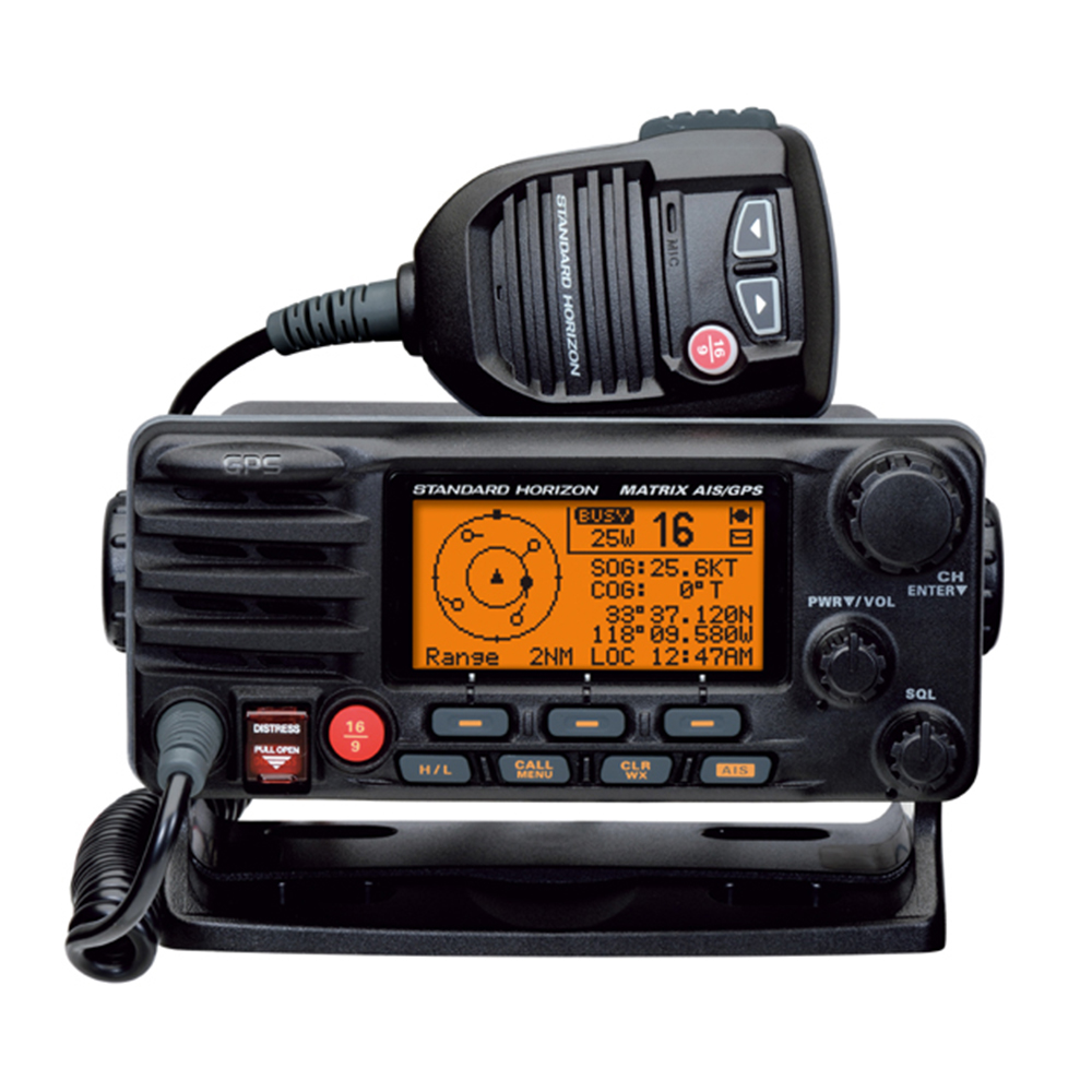 GX2200E VHF With Integral GPS & AIS Receive